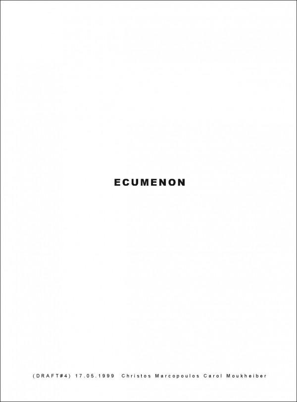 ecumenon_02_Page_01